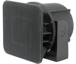 Стадионная рупорная система Atlassound AH66-12ST
